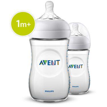 Philips Avent Natural fles 260ml - SCF033/27 2-pack -