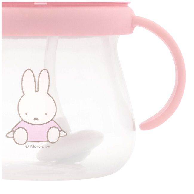 Nijntje rietjesbeker handvat 250 ml - Light Pink