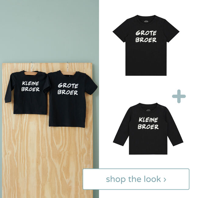 Shop the look - t-shirts -