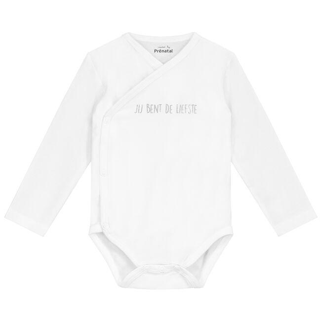Prénatal baby unisex romper - White